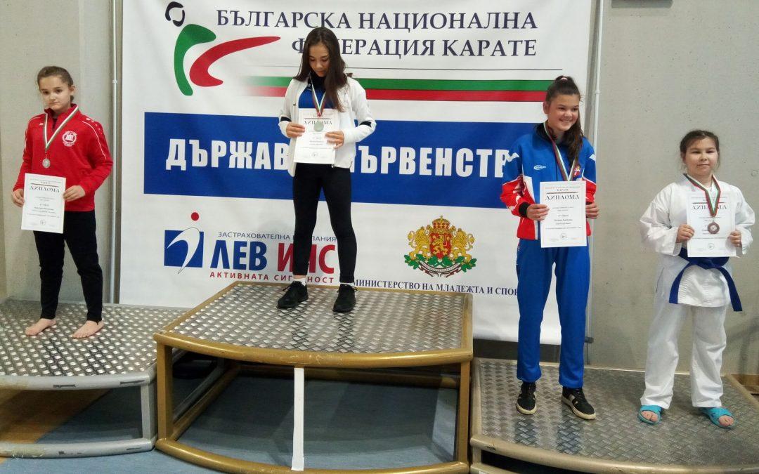 Славея Гьокова с бронзов медал от държавното първенство по карате