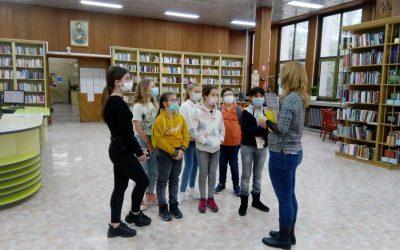 Библиотеката в обучението на учениците
